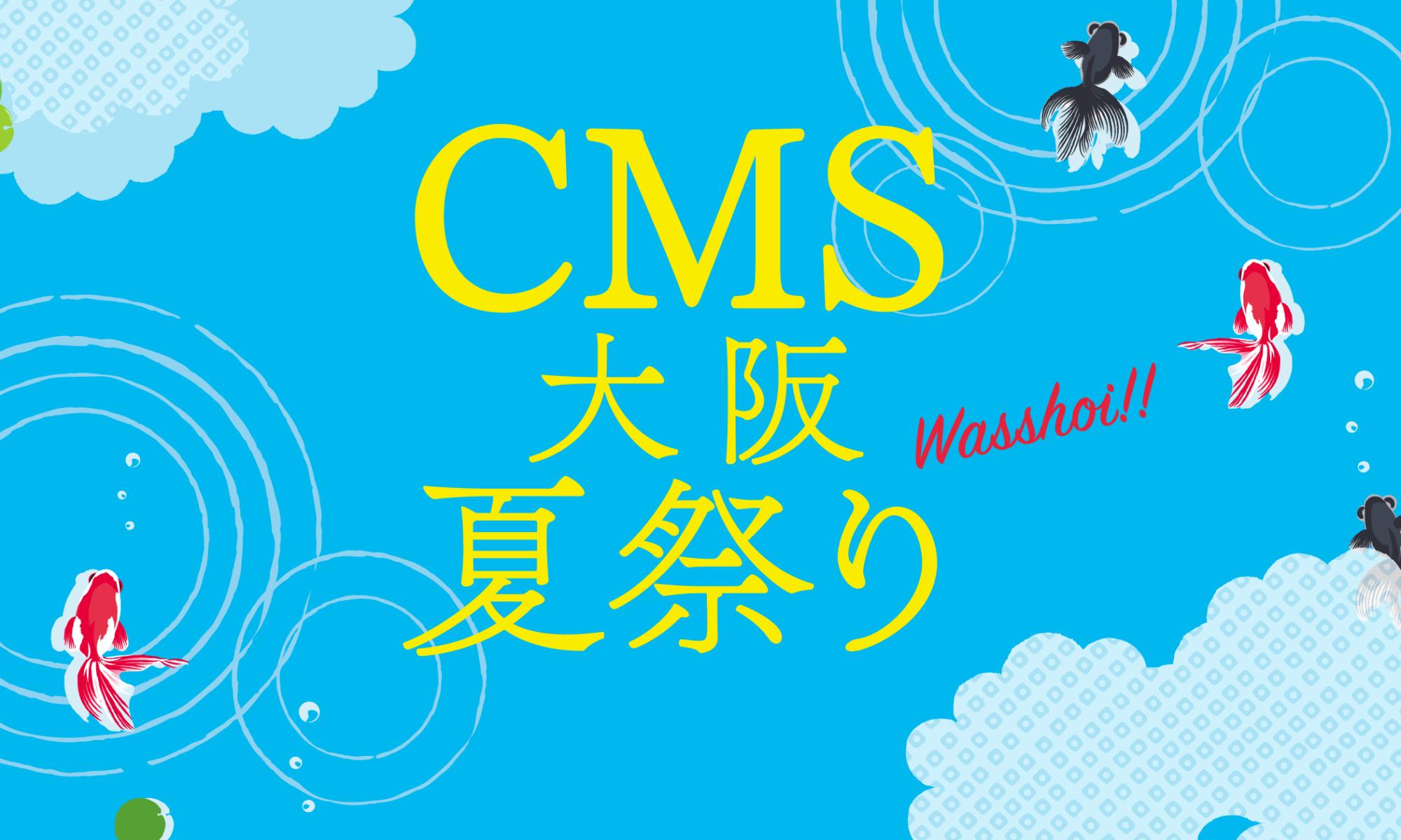 cms-fes.info